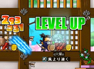 07_07_25_09.jpg