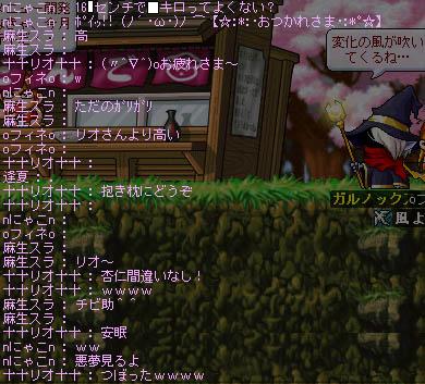 07_07_27_07.jpg