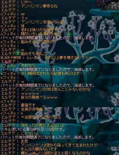 07_08_01_06.jpg