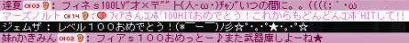 07_08_04_03.jpg