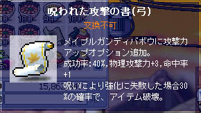 07_08_05_08.jpg