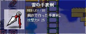 07_08_06_09.jpg