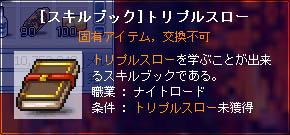 07_08_08_13.jpg