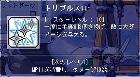 07_08_08_14.jpg