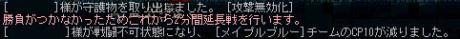 07_08_09_10.jpg