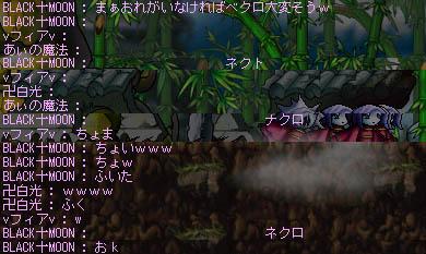 07_08_10_04.jpg