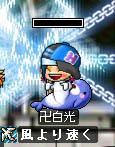 07_08_12_04.jpg