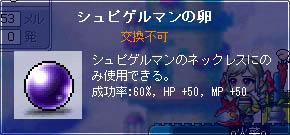 07_08_14_11.jpg