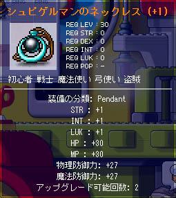 07_08_14_12.jpg
