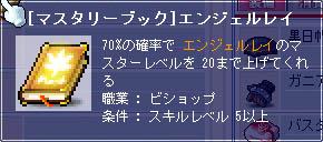 07_08_18_02.jpg