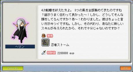 07_08_21_01.jpg