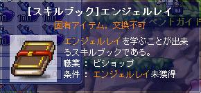 07_08_21_03.jpg