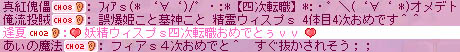 07_09_01_03.jpg