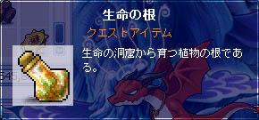 07_09_02_03.jpg