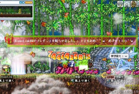 07_09_10_01.jpg