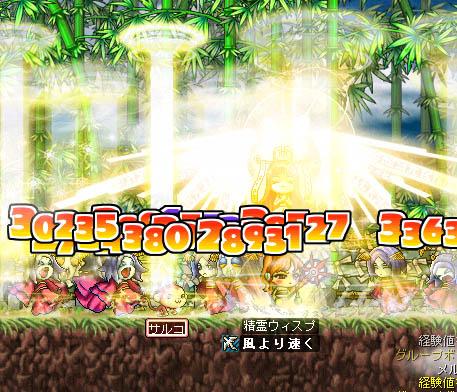 07_09_16_03.jpg