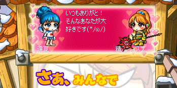 07_09_23_03.jpg