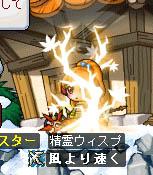 07_09_23_04.jpg