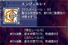07_09_23_05.jpg