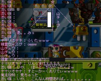 07_09_24_05.jpg
