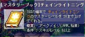 07_09_27_06.jpg