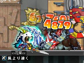 07_09_27_09.jpg