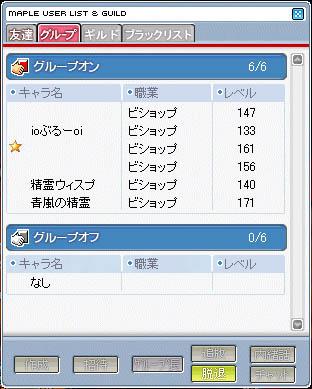 07_09_27_11.jpg