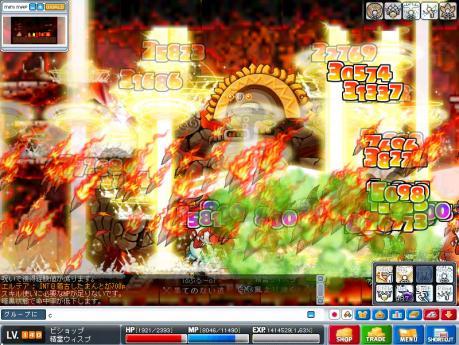07_09_27_14.jpg