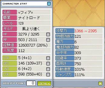 07_09_29_02.jpg