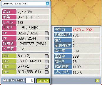07_10_24_03.jpg