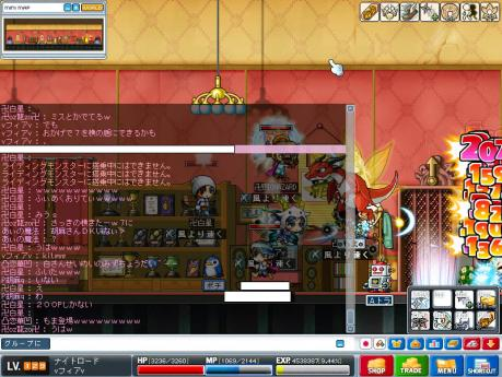 07_09_29_04.jpg