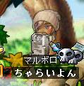 07_09_29_06.jpg