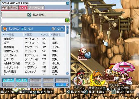 07_09_29_08.jpg
