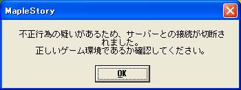 07_09_30_02.jpg