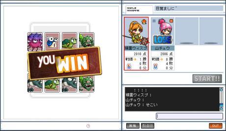 07_09_30_05.jpg