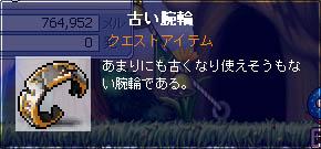 07_10_09_04.jpg