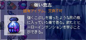 07_10_09_05.jpg