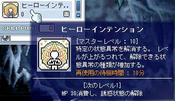 07_10_09_06.jpg