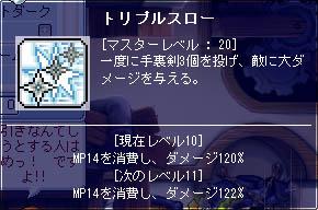 07_10_17_07.jpg