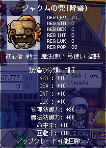 07_10_23_02.jpg