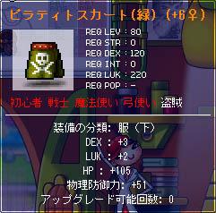 07_10_23_04.jpg