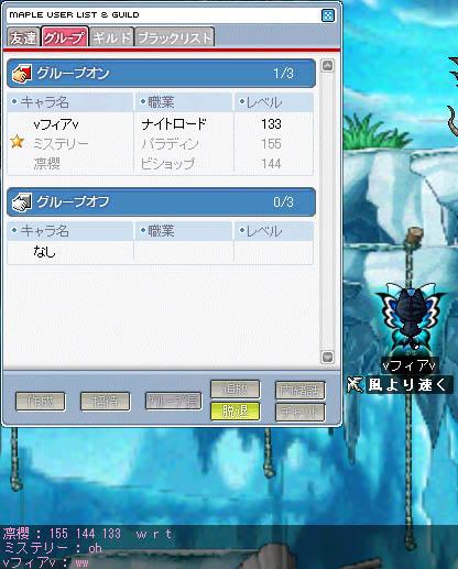 07_11_04_03.jpg