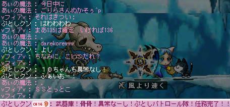 07_11_04_04.jpg