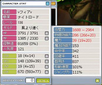 07_11_04_06.jpg