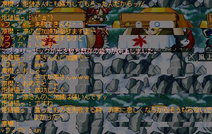 07_11_15_02.jpg