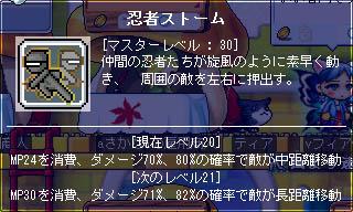 07_11_15_03.jpg