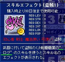 07_11_24_01.jpg