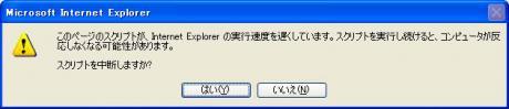 07_12_12_02.jpg