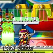 07_12_21_12.jpg