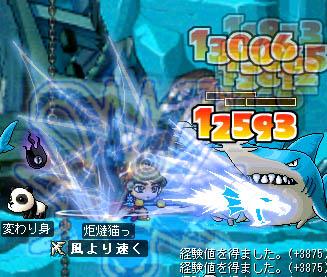 07_12_24_09.jpg